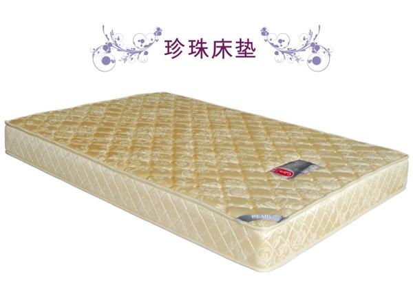 海马牌·轩琴居专卖店;; 海马床垫海马床垫标志 香港海马床垫标志10;
