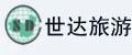 肇庆市世达旅游开发有限公司