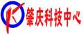 肇庆市科技中心