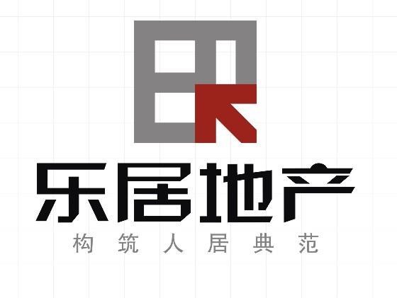 肇庆市乐居实业有限公司