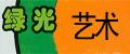 肇庆市端州区绿光少儿培训中心
