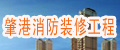 肇庆富桥食品无限公司