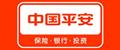 中国平安人寿股份有限公司肇庆中心支公司