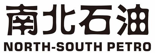 肇庆市南北石油化工有限公司
