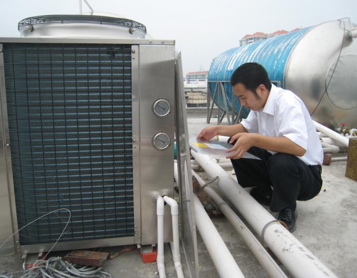 端州中央热水-志高空气能热水器 户式中央空调专卖店