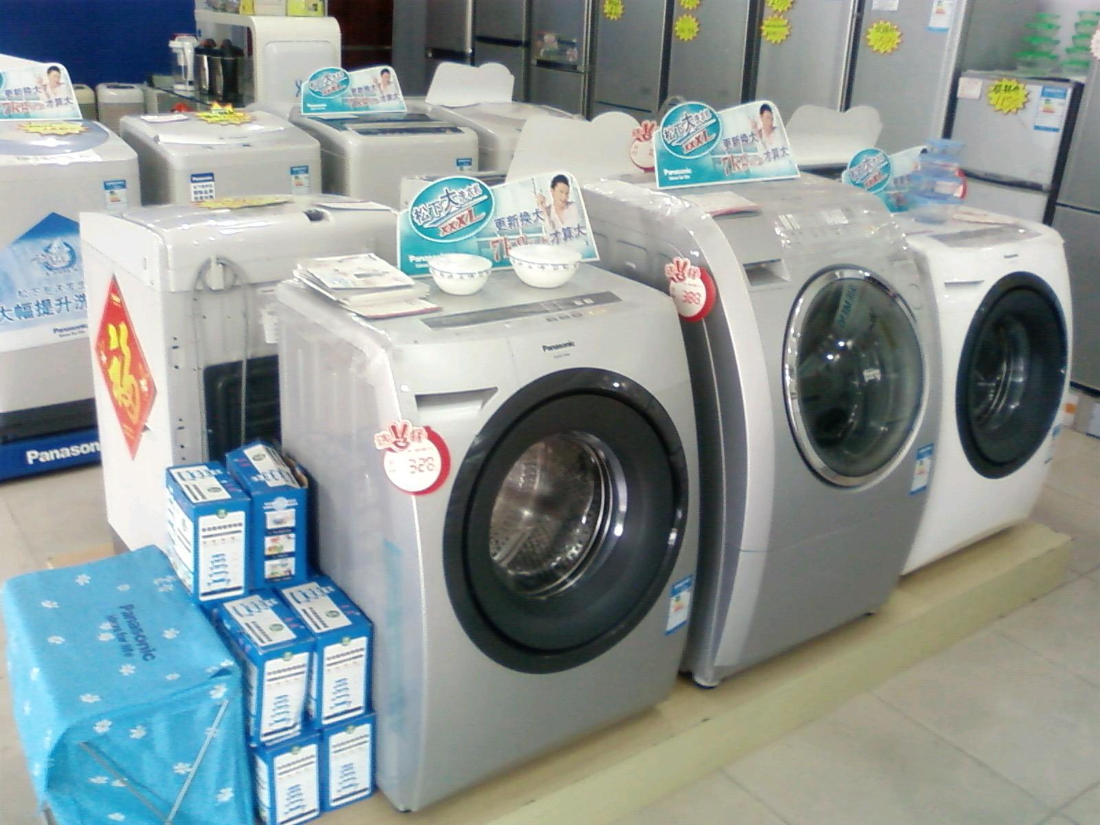 松下洗衣机陈列-肇庆市海尔专卖店-名海电器--