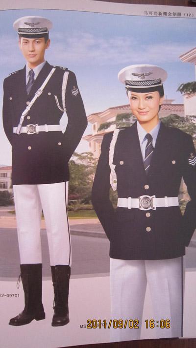 制服101