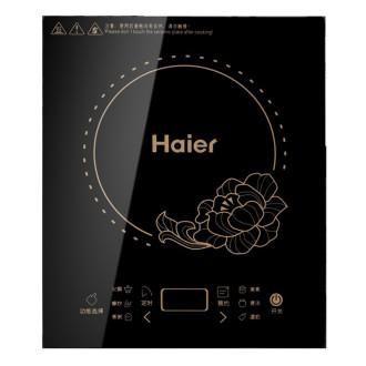 海尔c21-h2201电磁炉 新品上市