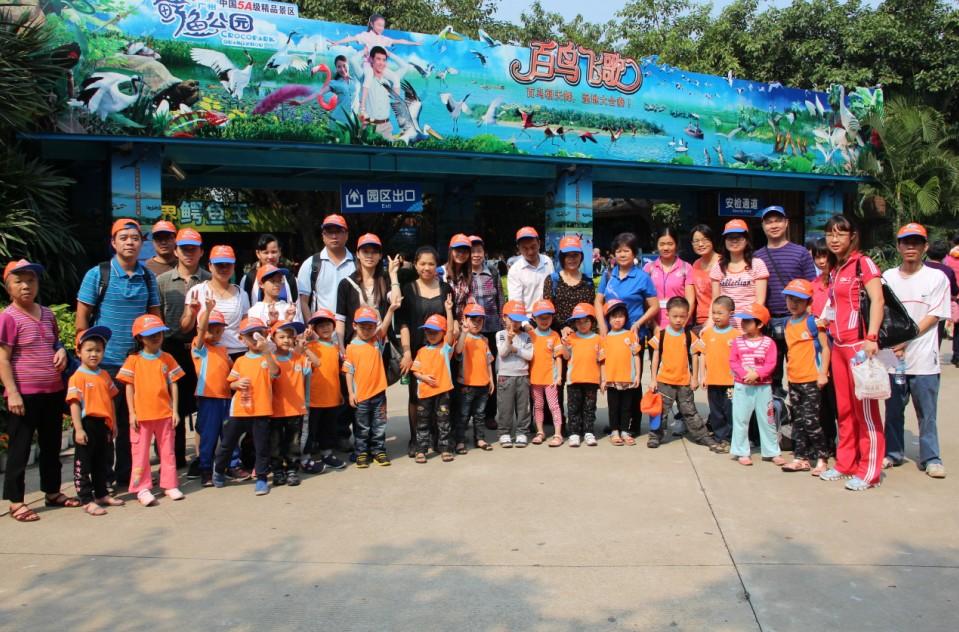 广州鳄鱼公园地址_
