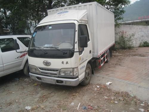 解放4.2米厢式货车