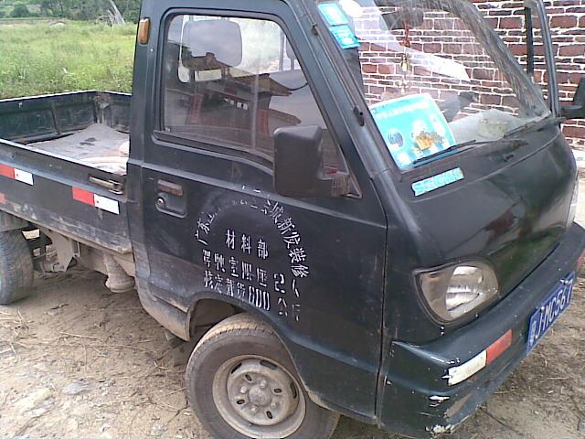 转让长安小货车 长安双排加长小汽车 长安双排座小汽车 -长安油气两