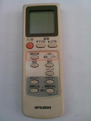 tcl的空调遥控器
