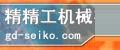 肇庆市精锐电子设备重庆时时彩开奖